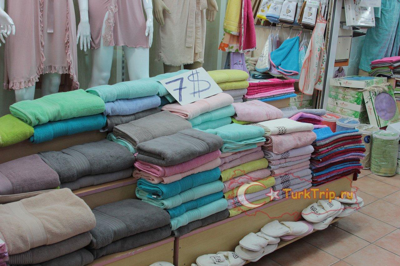 Где Закупить Дешевую Одежду