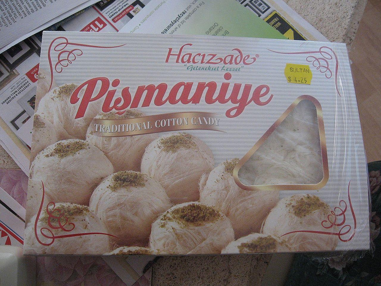 Турецкая халва пишмание рецепт пошагово