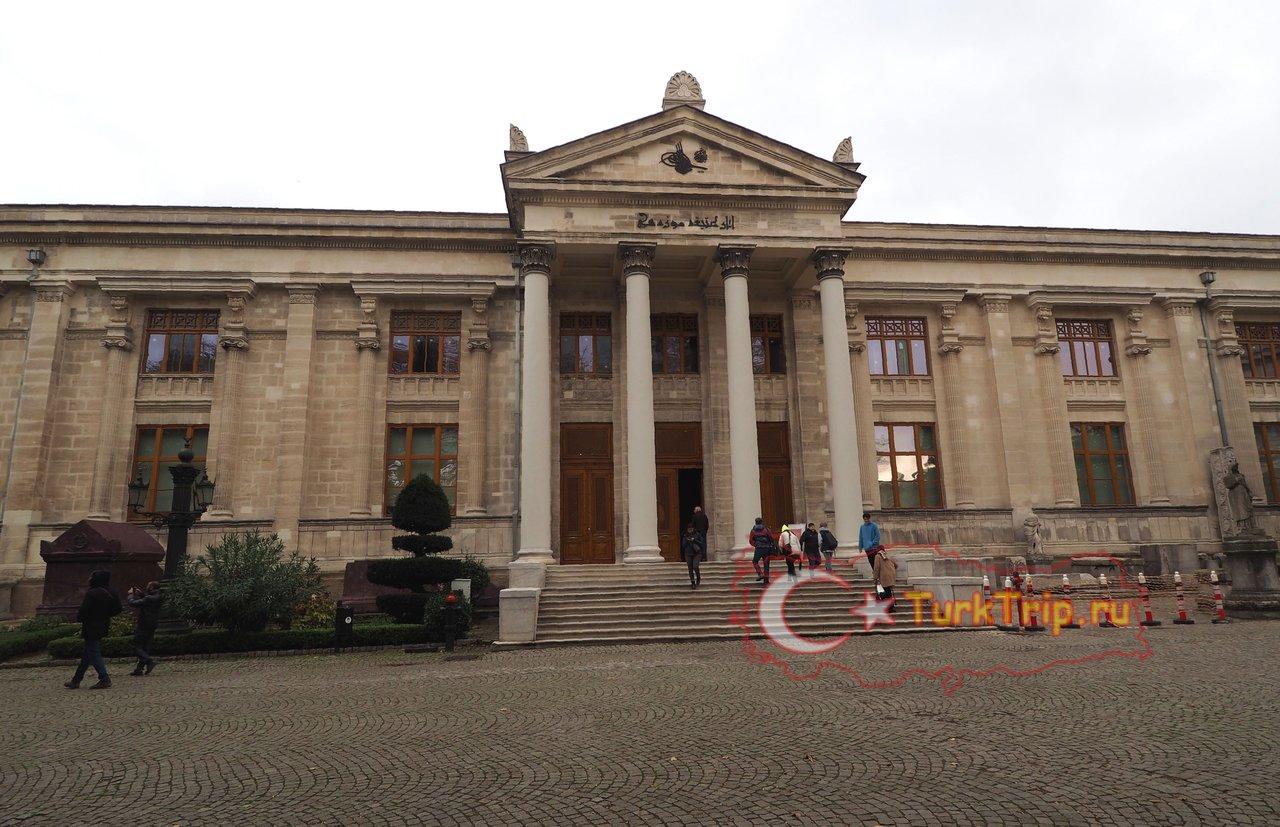 Археологический музей в Стамбуле: время работы и как добраться