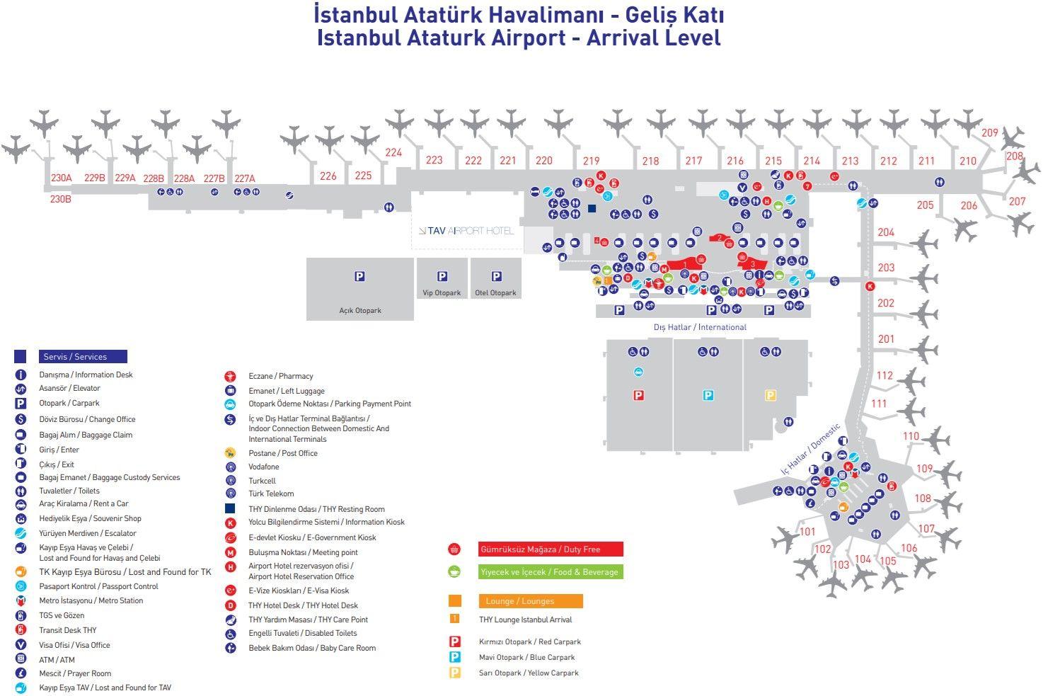 Схема аэропорта ататюрк транзитная зона