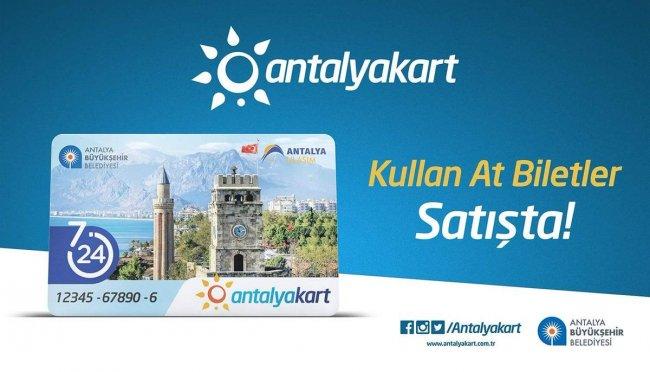 Картонная Antalyakart