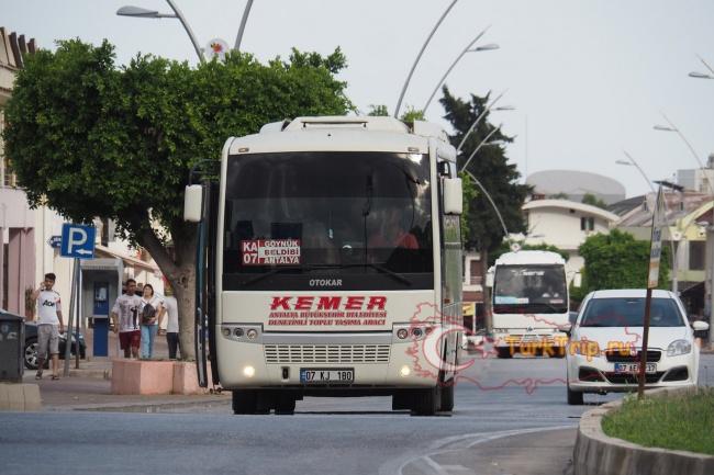 Автобус Анталия - Бельдиби - Гёйнюк