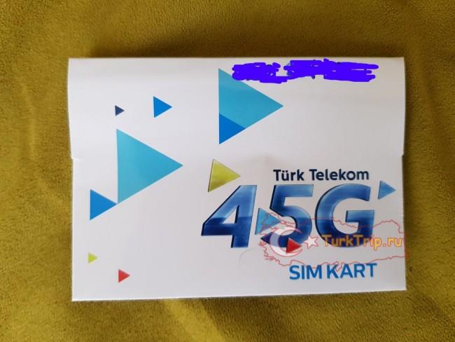 Сим-карта Turk Telekom