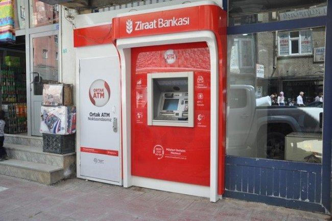 Банкомат Ziraat Bank