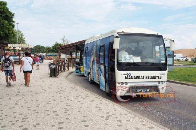 Бесплатный автобус до античного города