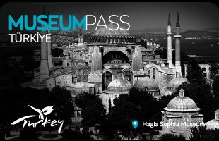 Музейная карта Стамбула