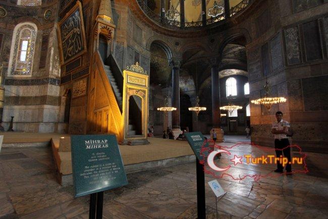 Софийский собор фото - михраб