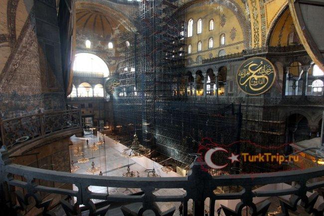 Софийский собор в Стамбуле - фото с хоров