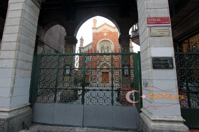 Римско-католическая церковь Святой Марии