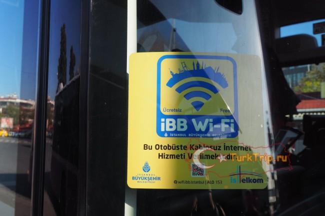 Опознавательный знак на автобусе