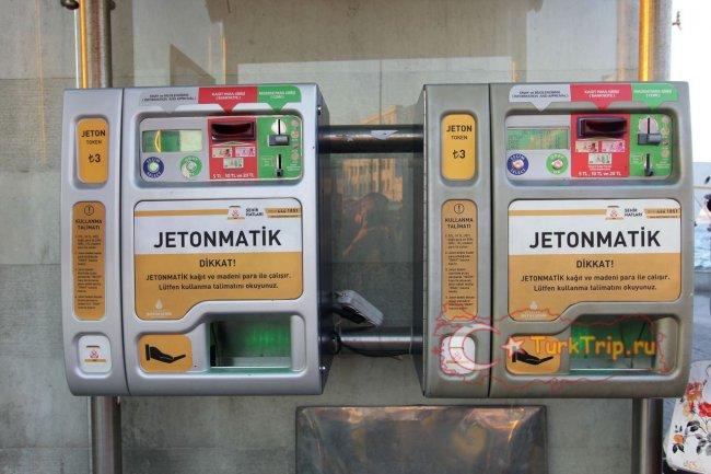 В этих автоматах можно купить жетоны для проезда в общественном транспорте