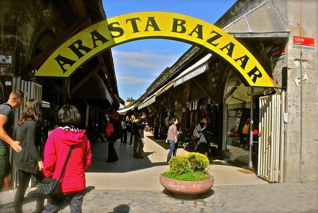 Базар Араста в Стамбуле