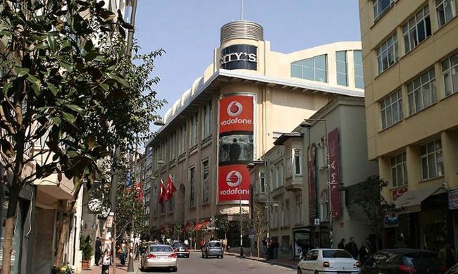 Торговый центр Ситис Нишанташи