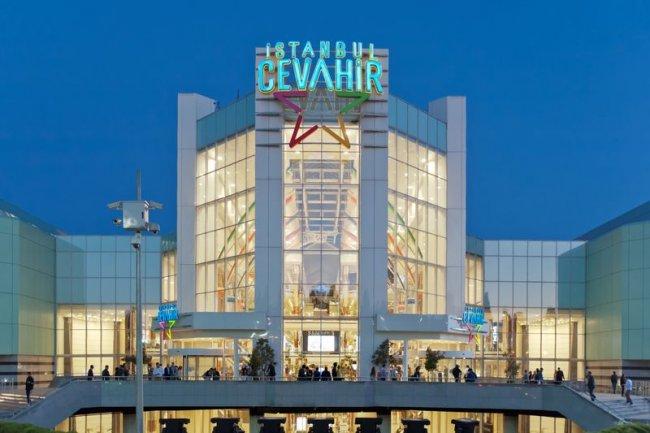 Торговый центр Джевахир в Стамбуле
