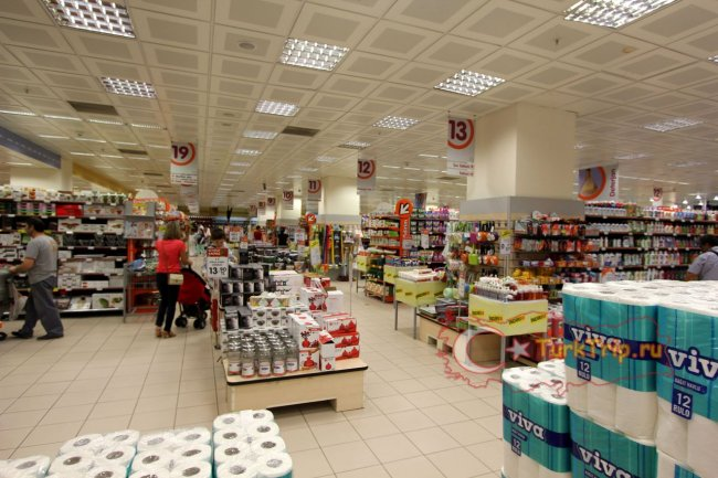Продуктовый (и не только) супермаркет