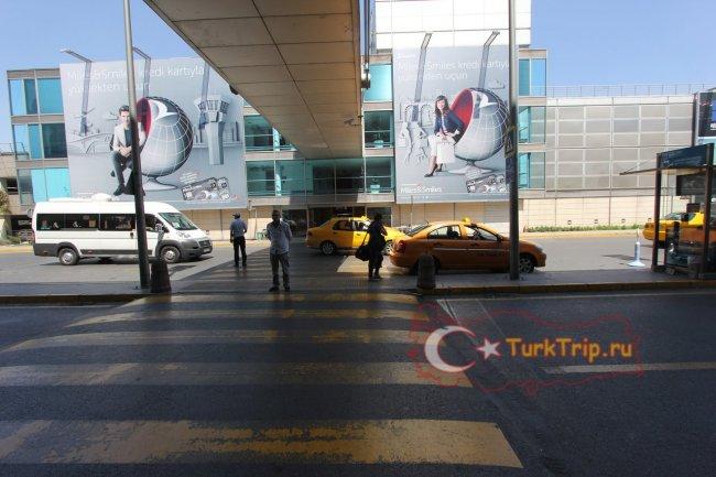 Аэропорт ататюрк как добраться