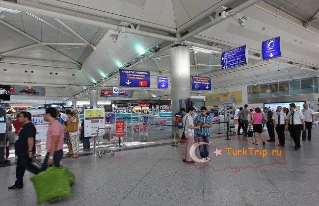 Аэропорт имени Ататюрка