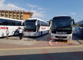 Автобус компании Akdeniz в Анталию