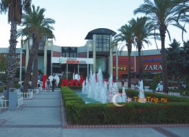 Торговый центр Мигрос в Анталии