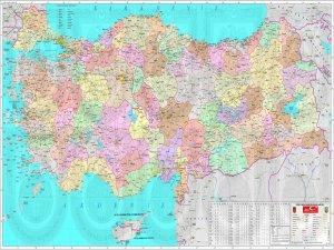 Административная карта Турции