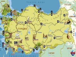 Туристическая карта Турции и Кемера