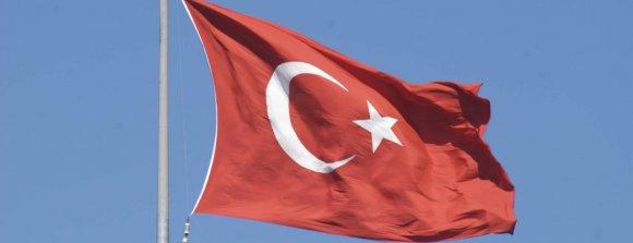 Флаг Турецкой республики