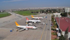 Аэропорт Шакирпаша