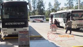 Автобус в Сиде и Манавгат на автовокзале Анталия