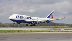 Boeing 747 авиакомпании Трансаэро