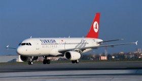 Нужна ли виза в Турцию для россиян, как получить долгосрочную визу в Турцию